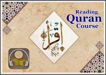 Reading Quran Course