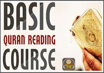 Basic Qaida Course